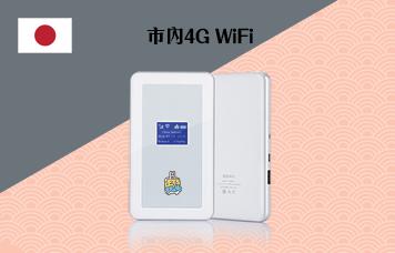 JapanProduct_356x228px_WiFi_JP1.jpg